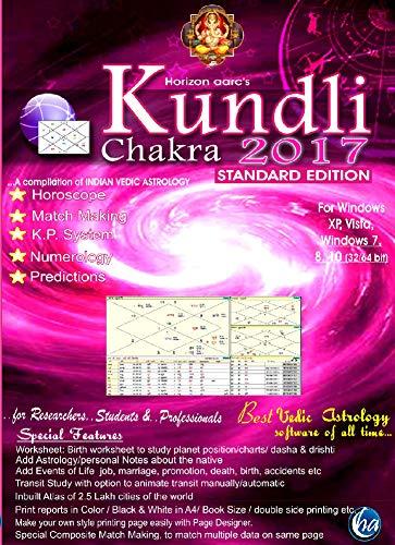 Kundli Software - Kundli Chakra 2017 - Standard Edition