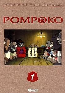 Pom Poko Edition simple Tome 1