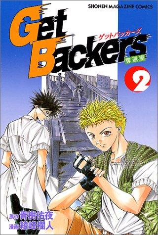 Get Backers Manga Pdf