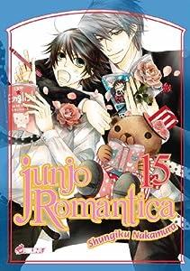 Junjo Romantica Edition simple Tome 15
