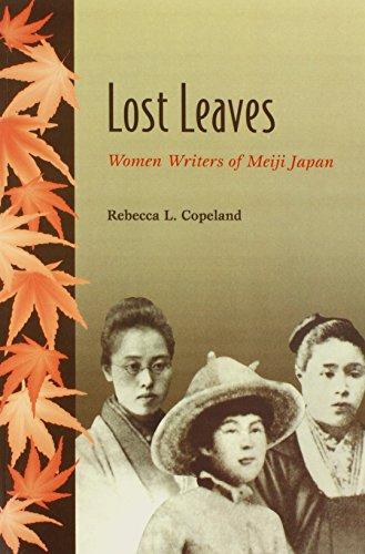 Womens Leaf (Copeland: Lost Leaves: Women Paper: Women Writers of Meiji Japan)