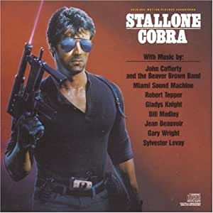 Cobra: ORIGINAL MOTION PICTURE SOUNDTRACK