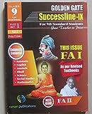 Successline 9th std Karnataka students-English Medium- 1st+2nd Quarter