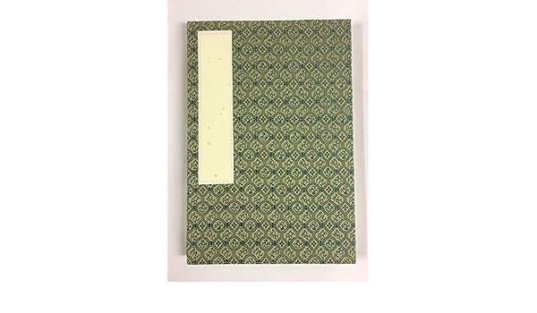 Accord/éon Album chinois Papier de Riz pour la calligraphie et peinture m 25/cm /× 17/cm