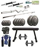 #10: Body Maxx Home Gym Set, 30 kg