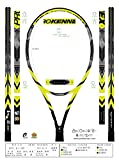 PROKENNEX Tennis Racket Ki 5 300 gr, Unisex Adulto, Multicolore