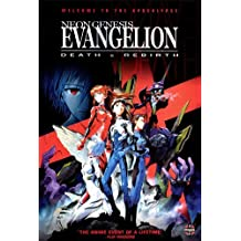 Neon Genesis Evangelion: Death & Rebirth Poster (11 x 17 Inches - 28cm x 44cm) (1997) Style A