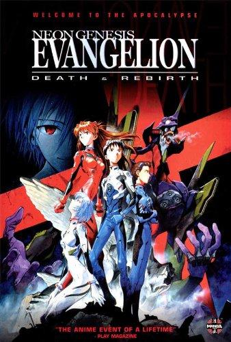 Neon Genesis Evangelion: Death & Rebirth Plakat Movie Poster (11 x 17 Inches - 28cm x 44cm) (1997) (Genesis 44)