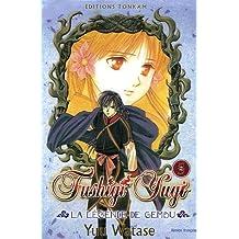 Fushigi Yugi, la Légende de Gembu Vol.5