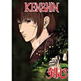 Kenshin - The Chapter of Atonement [2 DVDs]