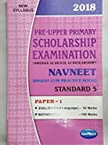 5th Pre Upper Primary Middle School Scholarship Paper 1 - English and Mathematics