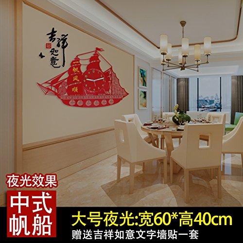 Y-Hui Wanduhr Wohnzimmer Schlafzimmer Uhren Mute Quarzuhr Segeluhren Schlafzimmer Tisch, 20 Zoll (50,5 cm) im Durchmesser, der Favorit Merchandise