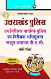 Uttarakhand Police: Sub-Inspector/Platoon Commander Exam Guide