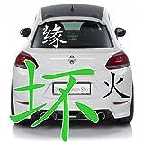 Asiatische Chinesische Zeichen Auto Aufkleber Cartattoo Tuning Heckscheibe Motorhaube (20 cm)