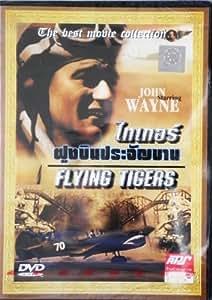 Flying Tigers (1942) John Wayne, John Carroll DVD