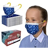 BEOLA BLUE BACK TO SCHOOL 50 pcs 3 ply kids disposable face mask non woven for children non medical Bella Boys Girls