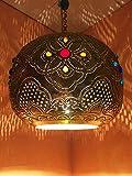 Arabische Lampe Ishraq goldfarbig