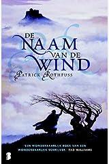 De naam van de wind (De kronieken van Kvothe) Paperback
