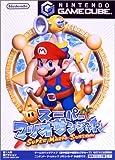 Super Mario Sunshine [JP Import]
