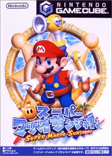 Super Mario Sunshine [JP Import] (Nintendo Gamecube Super Mario)