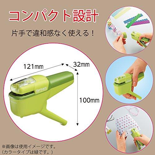 Kokuyo SLN-MSH110G Harinacs Japanischer Hefter, der ohne Klammern funktioniert, Grün, bis zu 10 Blätter zugleich heften - 4