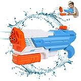 BelleStyle Pistola de Agua, 2400ml Pistola de Chorro de Agua Super Soaker para Niños Adultos para Al Aire Libre Nadando Piscina Jardín Playa, Verano Juguetes de Agua Juego