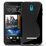 HTC Desire 500 Silikon Hülle Case in Schwarz Cover Desire