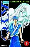 Samurai Deeper Kyo: Band 8