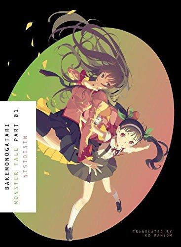 [(Bakemonogatari, Part 1)] [Author: Nisioisin] published on (December, 2016)