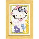 Vervaco - Kit para cuadro de punto de cruz, diseño de Hello Kitty con la letra J, multicolor