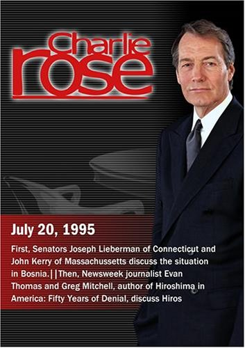 charlie-rose-july-20-1995-dvd-ntsc