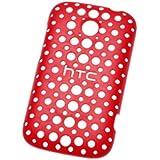 HTC HC C780 Desire C Hard shell Case rot
