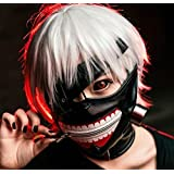 Sunkee Tokyo Ghoul Kaneki Ken Cosplay Máscara Fiesta de Halloween máscara fresca Prop cremallera