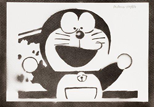 Póster Doraemon Grafiti Hecho A Mano - Handmade Street Art - Artwork