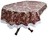 #5: Stylista 6 seater table cover oval shaped WxL 54x78 inches with white border lace