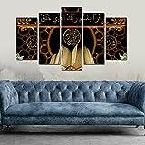 5 teiliges Wandbild Mdf Allah Mohammad Koran Islamisches Symbol b-4016 Bild - 5 Parca Mdf Tablo - Allah Muhammed Kuran Dini Motiv