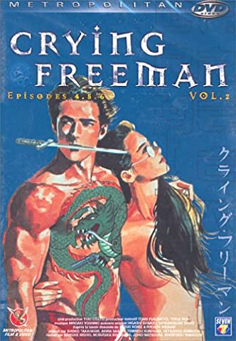 Melomane 77 - Crying Freeman, Vol.2 - Episodes