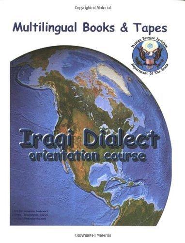 Iraqi Arabic Dialect Orientation Course (CD Version) by Joe Kallu (2003-04-01)