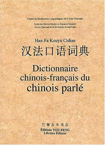 Dictionnaire chinois français du chinois parle
