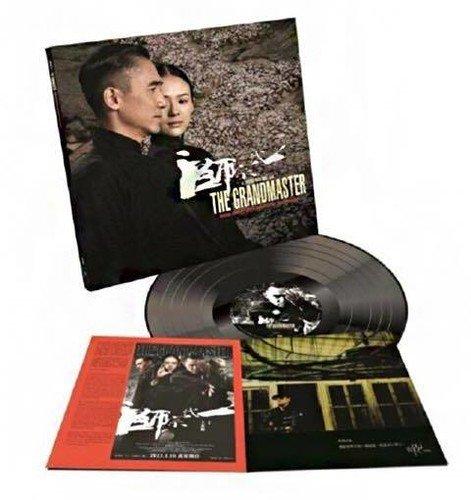 Grandmaster [Super Audio CD]