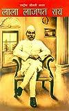 Lala Lajpat Rai (Hindi Edition)