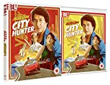 City Hunter (1993) (Eureka Classics) Blu-ray