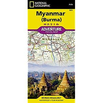 Myanmar (Burma) : 1/1 480 000