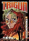 Trigun Anime Manga Volume 1: v. 1 by Yasuhiro Nightow (2005-03-01)