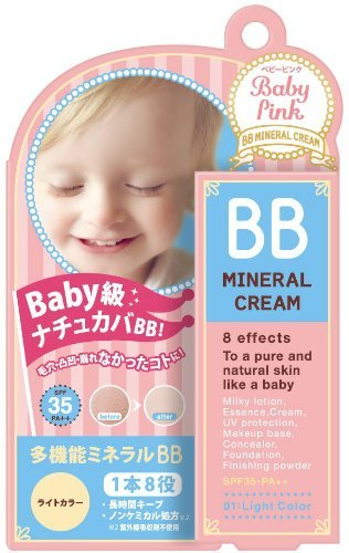 Bison Baby Pink | Makeup Foundation | BB Mineral Cream 01 Light Color 20g, SPF35 PA++