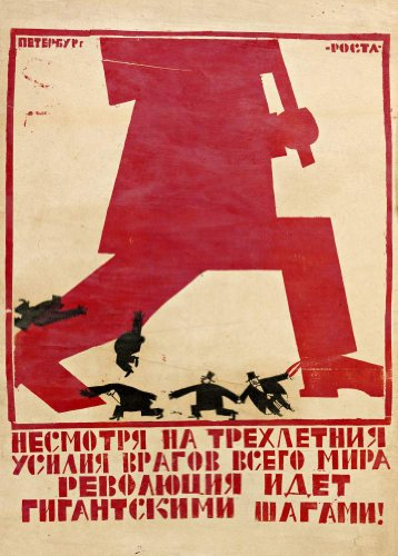 vintage-russian-soviet-union-constructivism-despite-three-years-of-struggle-by-enemies-from-all-over