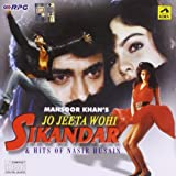 #4: Jo Jeeta Wohi Sikandar and Hits of Nasir Hussain