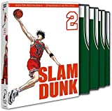 Slam Dunk Box 2 [DVD]