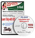 #9: Veer Tutorial TallyERP9 With GST Release 6 Advance Video Training (1 DVD, 200 HD Videos, 20 Hrs) in Hindi