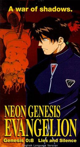 Neon Genesis Evangelion [VHS] (Holly Kyle E)